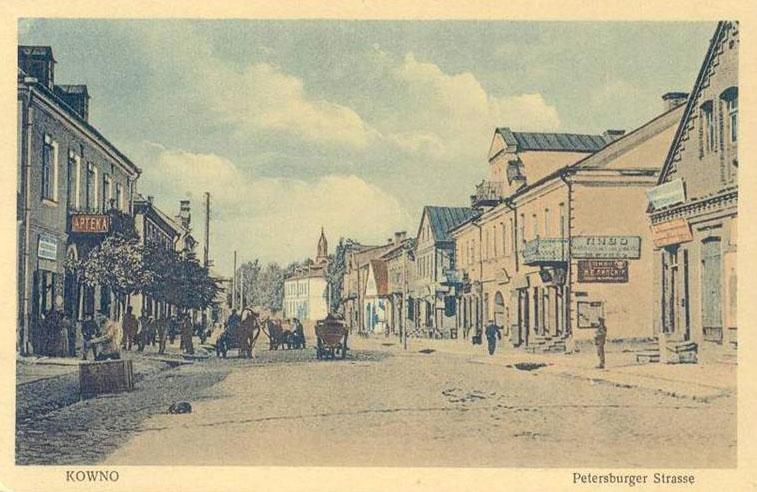 Taip šios Kauno vietos apylinkės atrodė I Pasaulinio karo metais.